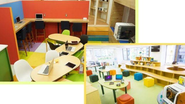 LITALICOワンダー 教室室内